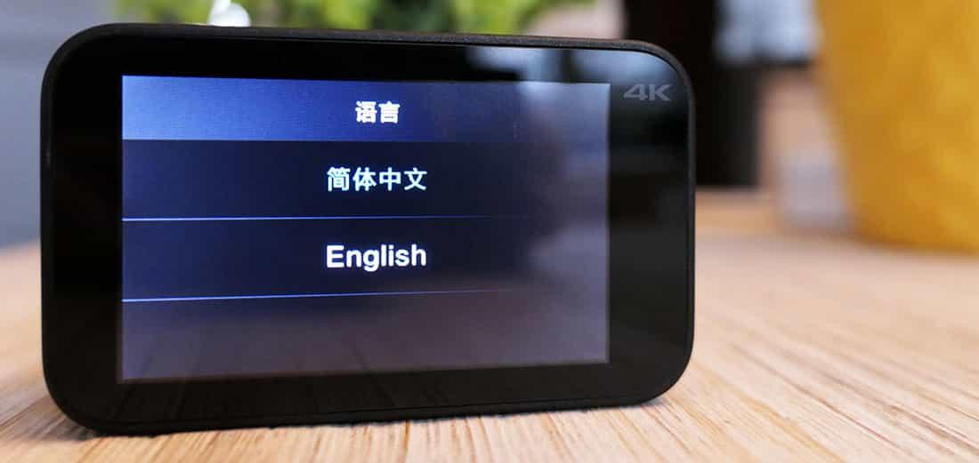 langages disponibles sur la caméra Xiaomi Mijia